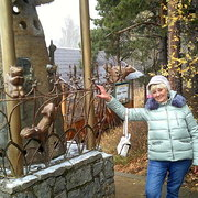 Lidiya Vinogradova 12 67 Новоалтайск