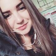 Анна, 20, г.Петропавловск-Камчатский