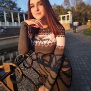 Ульяна, 18, г.Хабаровск