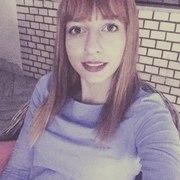 Екатерина, 22, г.Луховицы