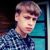 Игорь, 24, г.Кичменгский Городок