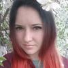 Lina13, 21, г.Тернополь