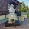 Александр, 40, г.Рыбинск