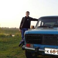 Егор, 28 лет, Весы, Усолье-Сибирское (Иркутская обл.)