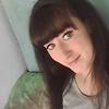 Галина, 18, г.Иркутск