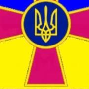 Влад 21 Львів