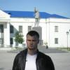 Иван, 29, г.Благовещенск