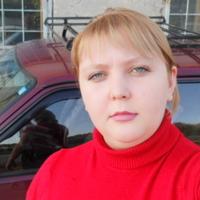 Татьяна, 35 лет, Дева, Ульяновск