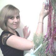 Анастасия, 27, г.Березовский