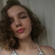 Маша, 16, г.Кременчуг