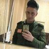 Николай, 20, г.Коломна