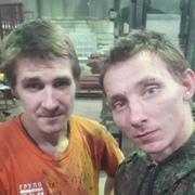 Павел, 28, г.Серпухов