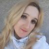 Marjana, 29, г.Тернополь