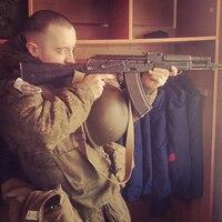 Huegarden, 25 лет, Близнецы, Нижний Новгород