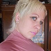 Екатерина 37 лет (Рыбы) Ковров