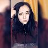 Лера, 18, г.Красноярск