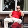 Идрис, 51, г.Хертогенбос