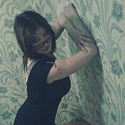 Анастасия, 23, г.Березовский