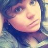 Анастасия, 23, г.Елань