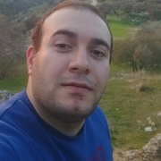 Ghaleb 28 Амман