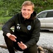Данил, 21, г.Южно-Сахалинск