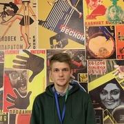 Andrey, 25, г.Великий Новгород (Новгород)