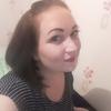 Кристина, 27, г.Калининград