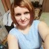 Анна, 34, г.Красная Горбатка