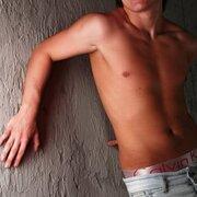 Максим, 32 года, Телец