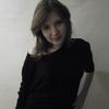 Мария, 26, г.Береговой