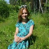 Татьяна, 36, г.Йошкар-Ола