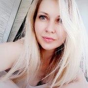 Мария, 30, г.Ессентуки