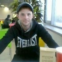 Александр, 37 лет, Овен, Иркутск