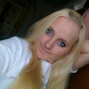 Анастасия, 25, г.Троицко-Печерск