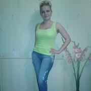 Вероника 43 Зеленоградск