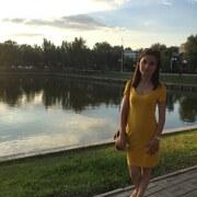 Юлия, 22, г.Астрахань