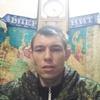 Иван Курыкин, 28, г.Хабаровск
