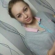Алёна, 29, г.Полысаево