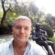 Александр 58 Владивосток