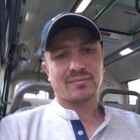 Vasile, 34 года, Лев, Москва