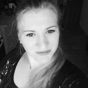 Анастасия, 25, г.Энгельс
