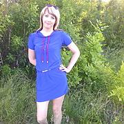 Наталья 41 год (Дева) Камышин