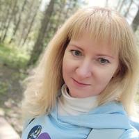 Елена, 35 лет, Козерог, Красноярск