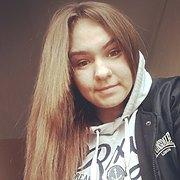 Татьяна, 27, г.Внуково