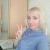 Татьяна, 32, г.Волковыск