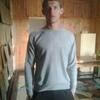 Святослав, 22, г.Кривой Рог