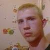 Дмитрий, 21, г.Череповец