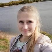 Дарья 20 лет (Овен) хочет познакомиться в Павлове