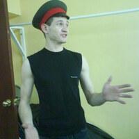 Ярослав, 30 лет, Скорпион, Москва