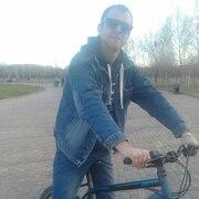 Вадим 36 лет (Стрелец) Актобе